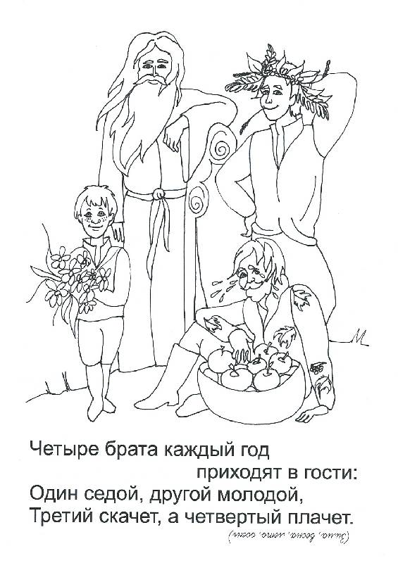 Иллюстрация 1 из 4 для Наши прописи: Времена года: Для предшкольников 5-6 лет: Элементы для письма - Демина, Михинкевич | Лабиринт - книги. Источник: РИВА