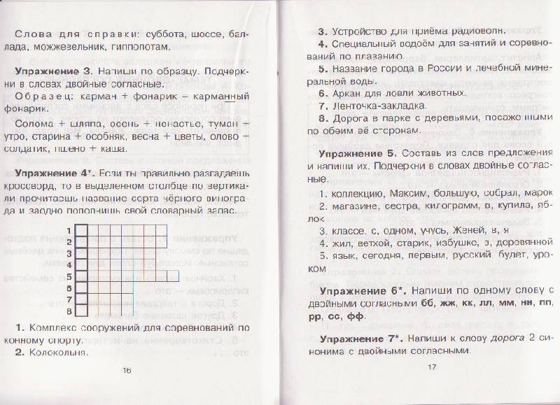 view Neurotraumatologie 1993
