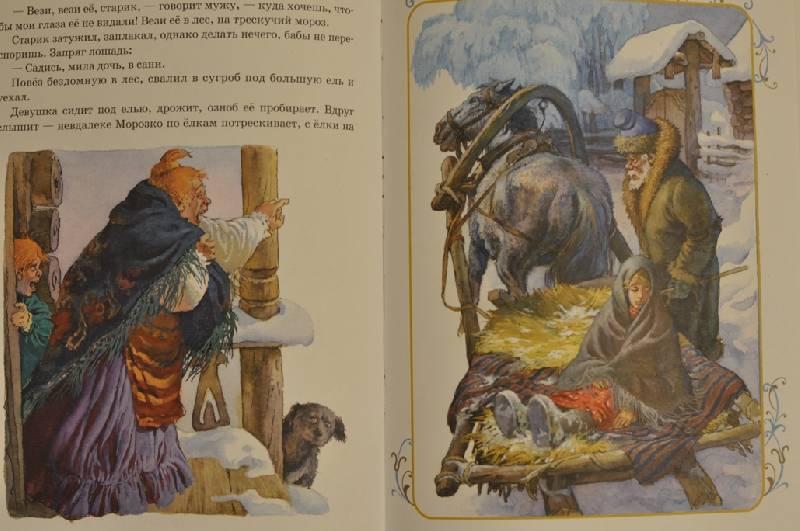 Иллюстрация 1 из 82 для Русские народные сказки | Лабиринт - книги. Источник: Еленушка