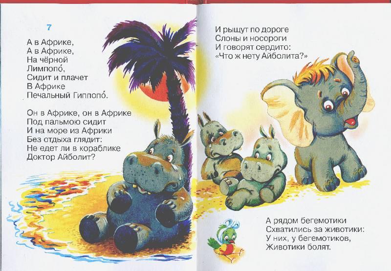 Картинки животных для самых маленьких детей цветные 13