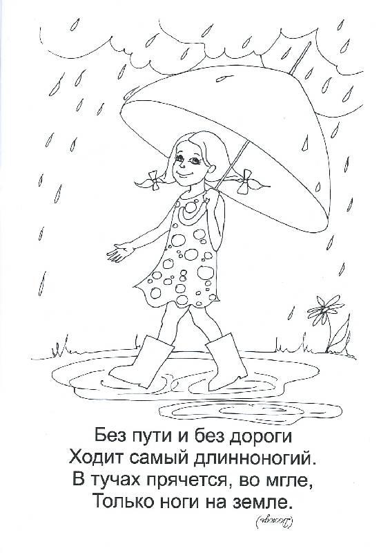 рисунки шрифтом: