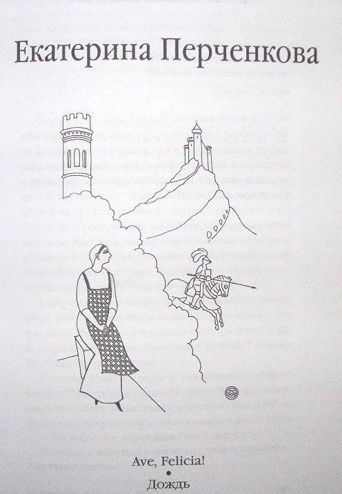 Иллюстрация 1 из 8 для Кофейная книга - Макс Фрай | Лабиринт - книги. Источник: Rumeur