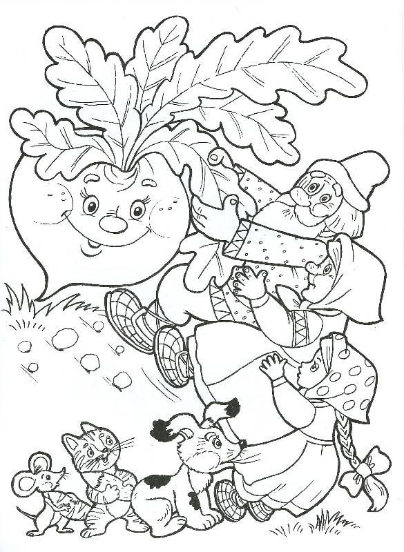 Иллюстрация 1 из 11 для Сказочные герои | Лабиринт - книги. Источник: РИВА
