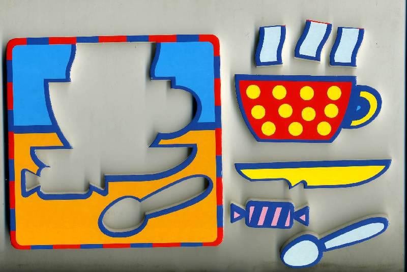 Иллюстрация 1 из 5 для Чашка | Лабиринт - игрушки. Источник: РИВА