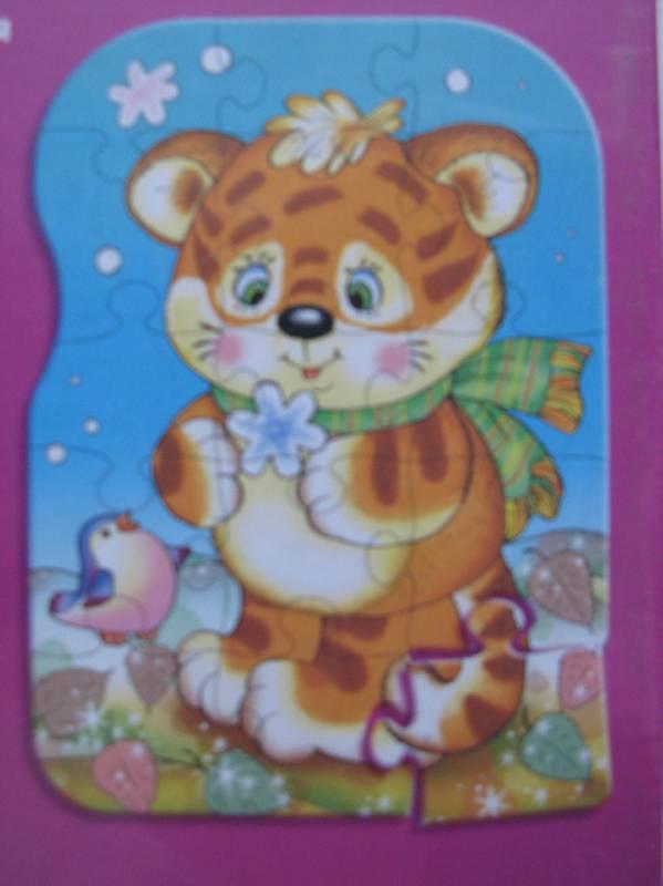 Иллюстрация 1 из 5 для Развивающая мозаика. Тигренок | Лабиринт - игрушки. Источник: Слабоспицкая  Ольга Николаевна