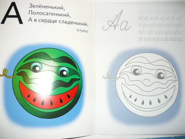 Иллюстрация 1 из 5 для Прописи (филин) - Игорь Куберский   Лабиринт - книги. Источник: Ромашка:-)