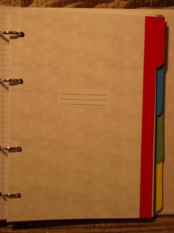 Иллюстрация 1 из 3 для Набор разделителей для тетради (2894)   Лабиринт - канцтовы. Источник: Орлова  Анастасия Юльевна