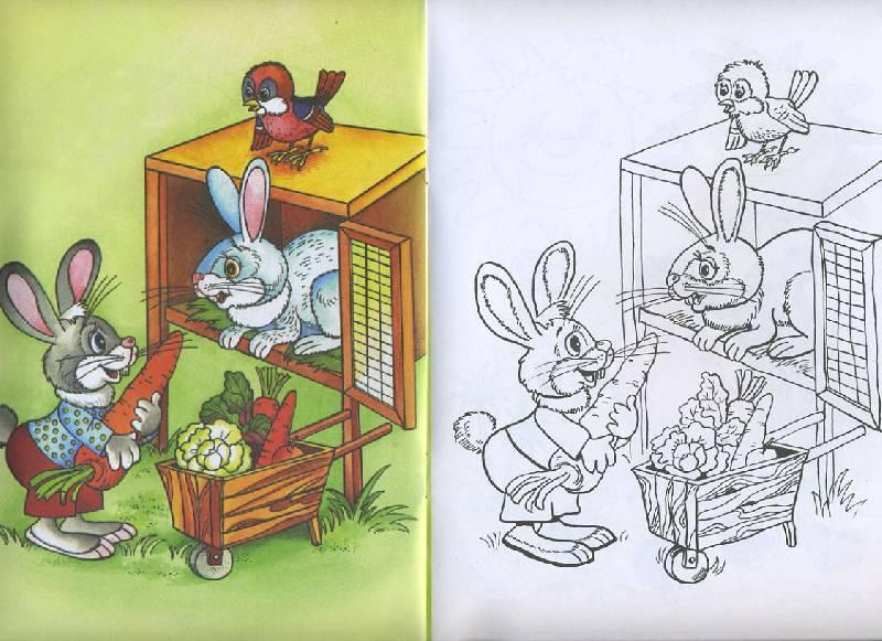 Иллюстрация 1 из 7 для Веселые соседи   Лабиринт - книги. Источник: Machaon