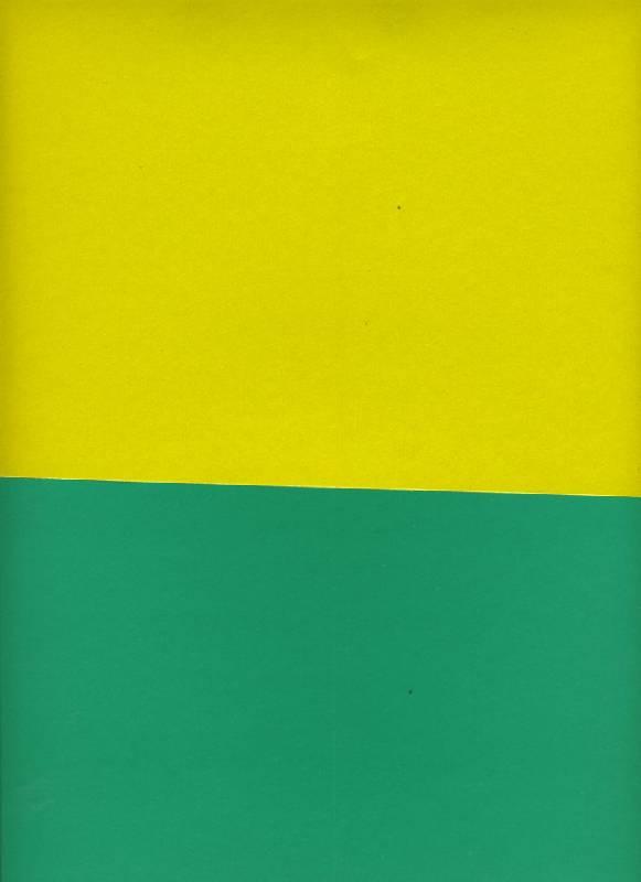 Иллюстрация 1 из 10 для Цветной мелованный картон, 7 листов, 7 цветов (ЦКМ1757) | Лабиринт - канцтовы. Источник: Machaon