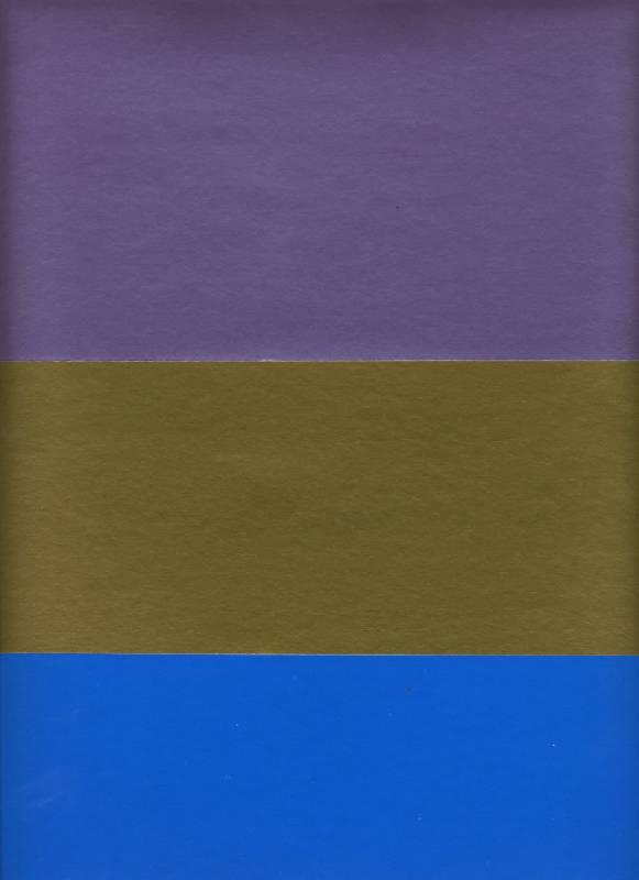Иллюстрация 1 из 8 для Цветной картон А4, 8 листов, 8 цветов. Белоснежка и семь гномов (ПКМ 1858) | Лабиринт - канцтовы. Источник: Machaon