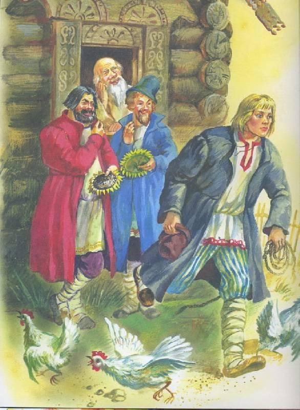 Иллюстрация 1 из 62 для Конек-Горбунок - Петр Ершов | Лабиринт - книги. Источник: Machaon