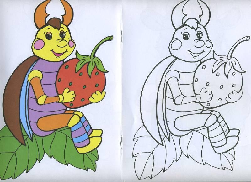Иллюстрация 1 из 8 для Посмотри и раскрась: В огороде | Лабиринт - книги. Источник: Machaon