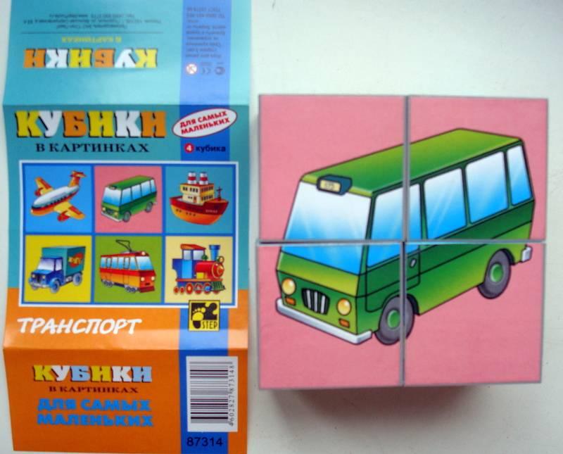 Иллюстрация 1 из 19 для 87314 Кубики для самых маленьких №1 | Лабиринт - игрушки. Источник: Бривух