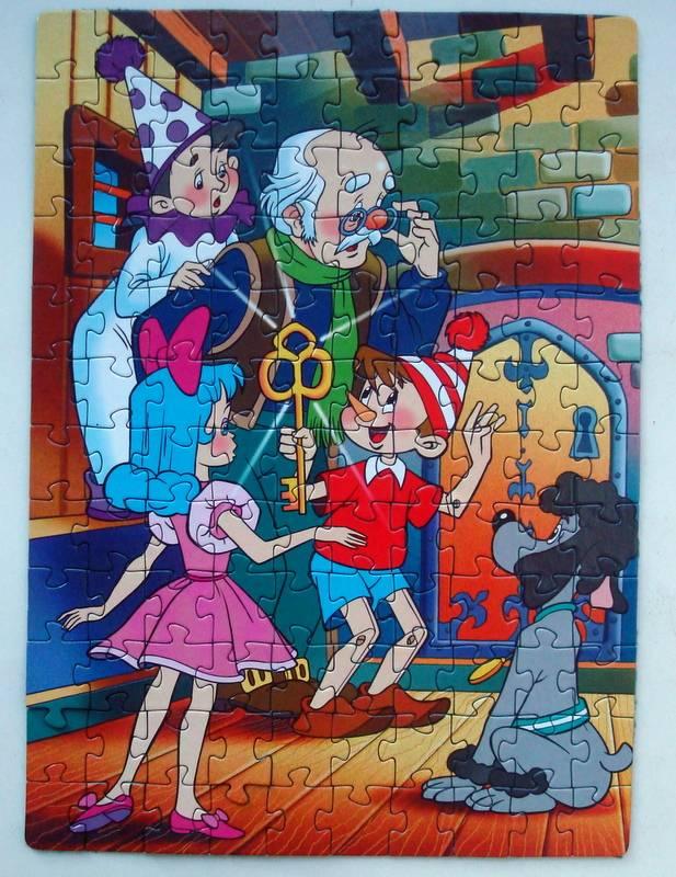 Иллюстрация 1 из 16 для Step Puzzle-120 75002 Золотая серия-2 (в ассортименте) | Лабиринт - игрушки. Источник: Бривух