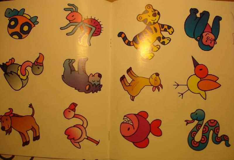 Иллюстрация 1 из 2 для Наклей и раскрась. 3-5 лет. Черепашка | Лабиринт - книги. Источник: Kisа