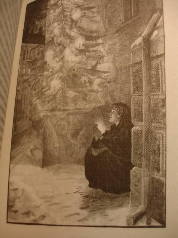 Иллюстрация 1 из 14 для Сказки - Ханс Андерсен   Лабиринт - книги. Источник: Kisа