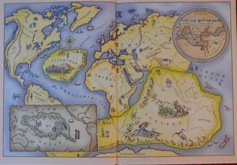 Иллюстрация 1 из 38 для Загадки истории. Древнейшие цивилизации - Виктор Калашников | Лабиринт - книги. Источник: Аврора