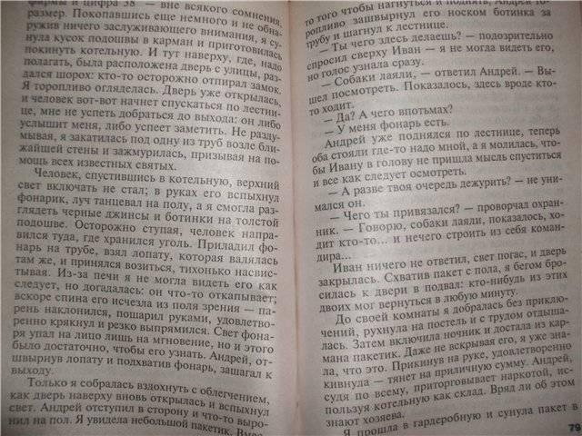 Иллюстрация 1 из 6 для Последнее слово за мной - Татьяна Полякова | Лабиринт - книги. Источник: света