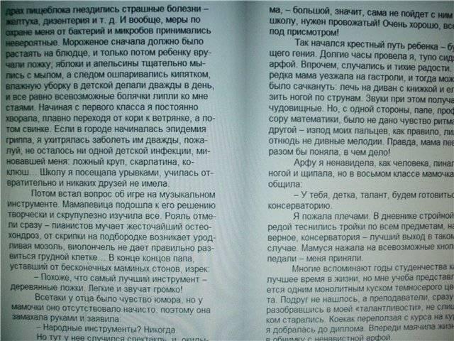 Иллюстрация 1 из 12 для Маникюр для покойника: Роман - Дарья Донцова | Лабиринт - книги. Источник: света