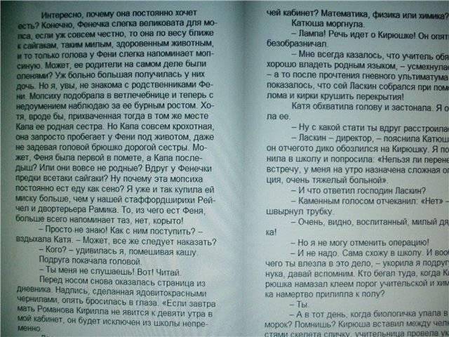 Иллюстрация 1 из 18 для Лампа разыскивает Алладина: Роман - Дарья Донцова | Лабиринт - книги. Источник: света