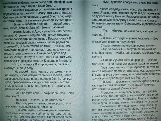 Иллюстрация 1 из 3 для Фиговый листочек от кутюр: Роман - Дарья Донцова | Лабиринт - книги. Источник: света