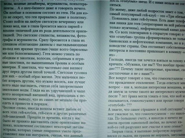 Иллюстрация 1 из 2 для Жить втроем, или Если любимый ушел к другому - Юлия Шилова | Лабиринт - книги. Источник: света