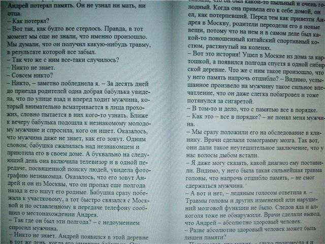 Иллюстрация 1 из 3 для Замужем плохо, или Отдам мужа в хорошие руки - Юлия Шилова | Лабиринт - книги. Источник: света