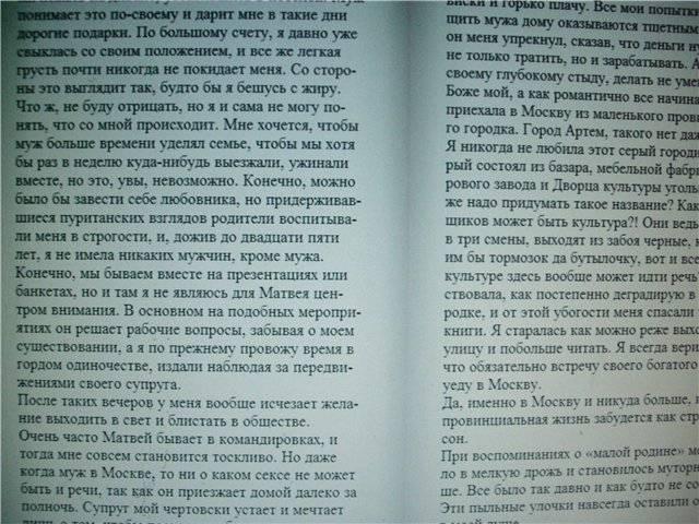 Иллюстрация 1 из 4 для Ликвидатор, или Когда тебя не стало - Юлия Шилова   Лабиринт - книги. Источник: света