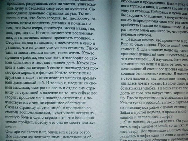 Иллюстрация 1 из 3 для Цена успеха, или Женщина в игре без правил - Юлия Шилова | Лабиринт - книги. Источник: света