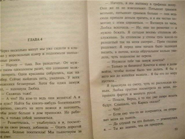 Иллюстрация 1 из 7 для Наказание красотой (мяг) - Юлия Шилова | Лабиринт - книги. Источник: света