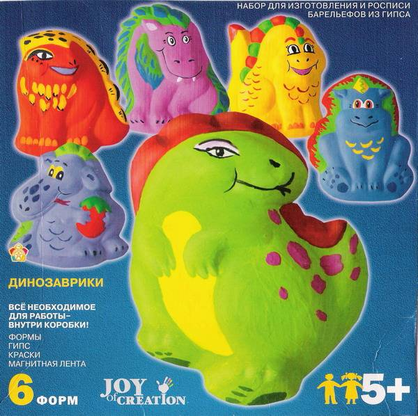 Иллюстрация 1 из 7 для Магниты: Динозаврики | Лабиринт - игрушки. Источник: Lenoka