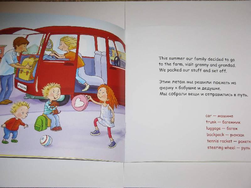 Иллюстрация 1 из 17 для На ферме. - Мария Салищева | Лабиринт - книги. Источник: Швецова  Юлия Александровна
