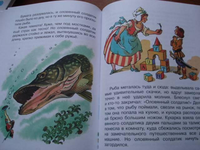 Иллюстрация 1 из 21 для Мир сказок Андерсена - Ханс Андерсен | Лабиринт - книги. Источник: П  Евгения Юрьевна