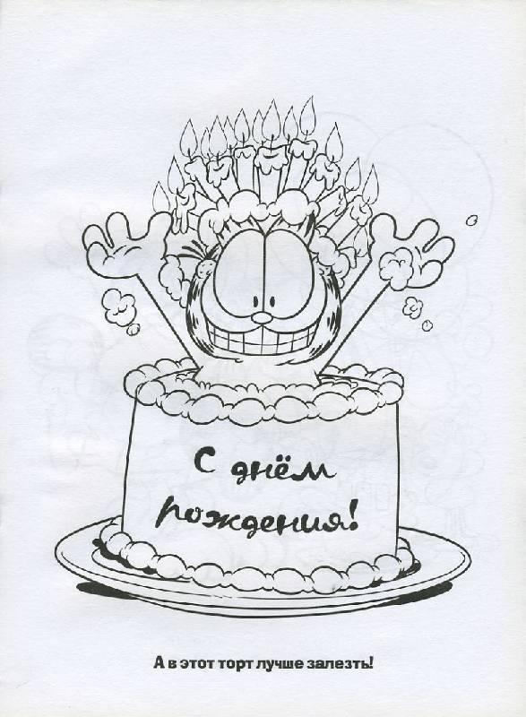 рисунки на день рождения карандашом: