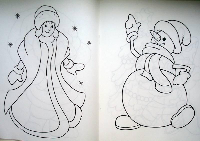 Рисунок снеговик раскраска