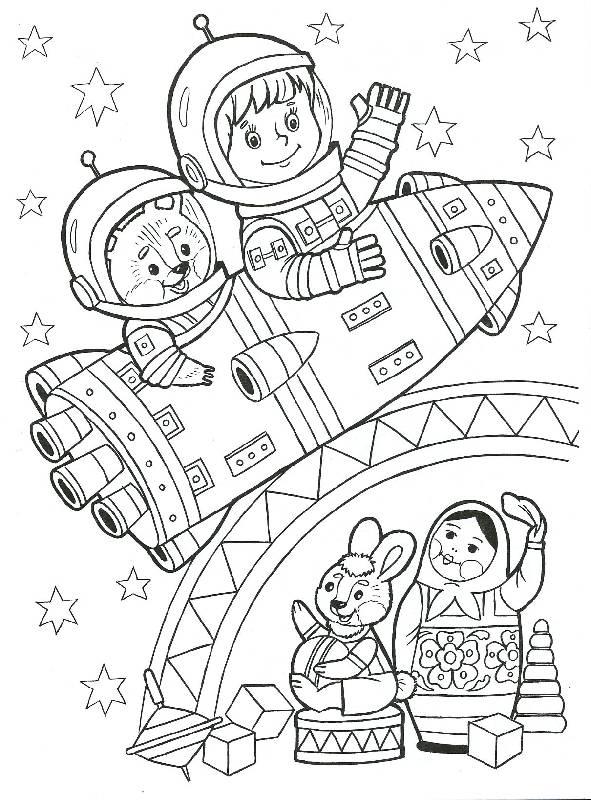 рисунок на тему поздравление космонавту карандашом как после того