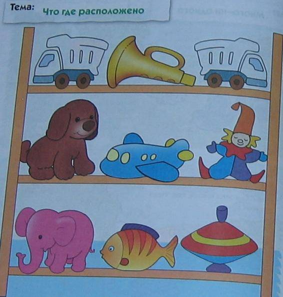 Иллюстрация 1 из 9 для Математика для малышей: Младшая группа. - Денисова, Дорожин | Лабиринт - книги. Источник: Кira