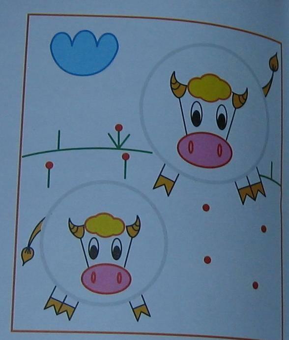 Иллюстрация 1 из 14 для Каляки. - Ирина Лыкова | Лабиринт - книги. Источник: Кira