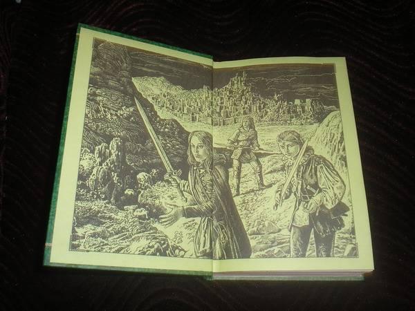 Иллюстрация 1 из 6 для Знак Единения - Юлия Морозова   Лабиринт - книги. Источник: Кораблева  Светлана Александровна
