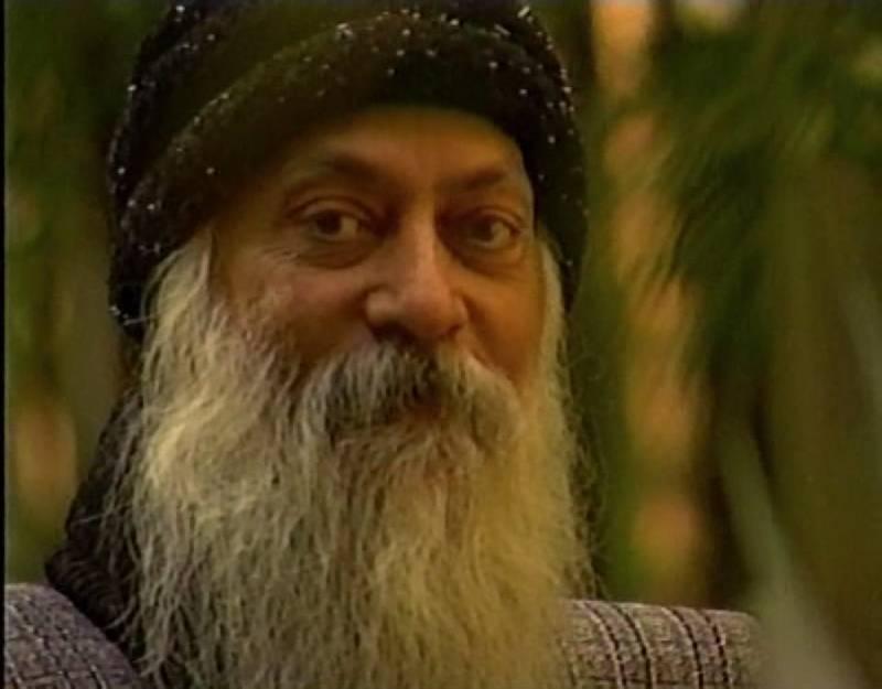 Иллюстрация 1 из 6 для Медитация Ошо (DVD) | Лабиринт - видео. Источник: Rainbow