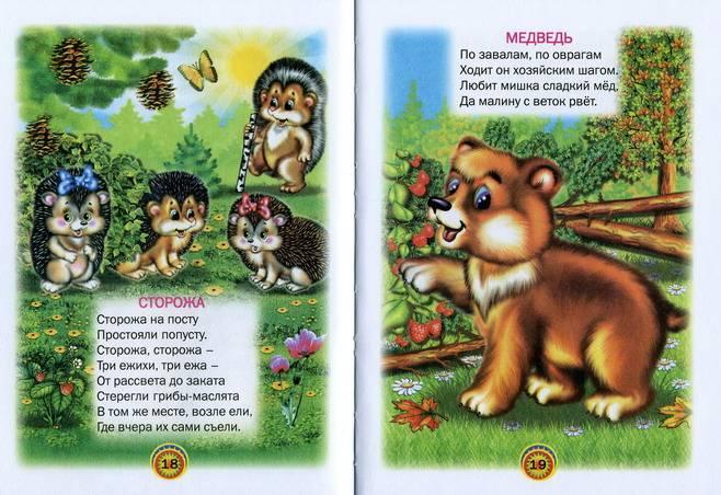 Иллюстрация 1 из 23 для Стихи - Владимир Степанов | Лабиринт - книги. Источник: bagirchik