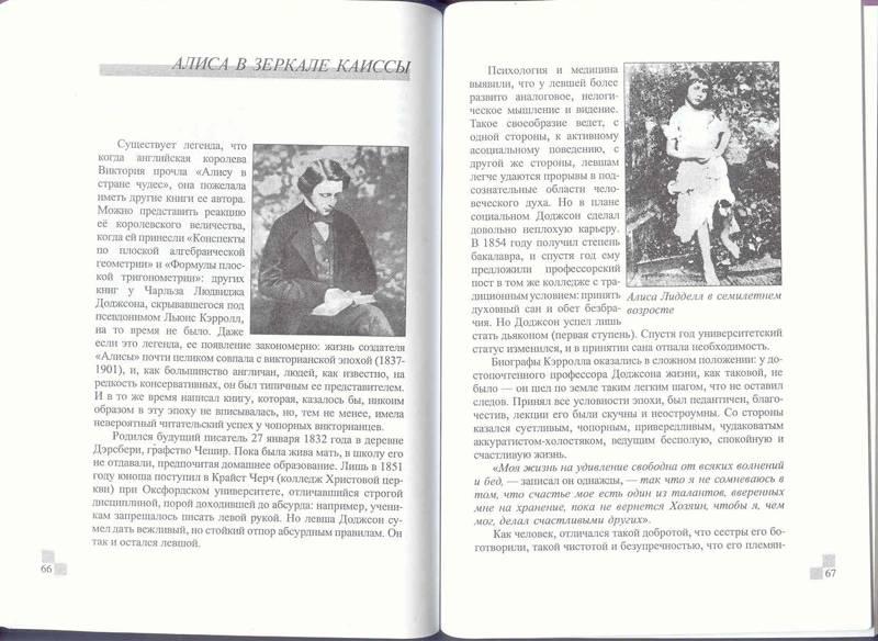 Иллюстрация 1 из 5 для Десятая муза - Владимир Анзикеев | Лабиринт - книги. Источник: Бетельгейзе