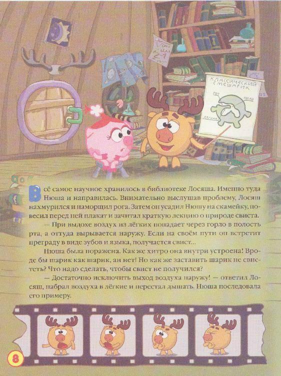 Иллюстрация 1 из 17 для Привычки   Лабиринт - книги. Источник: Ёжик