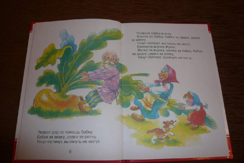 Иллюстрация 1 из 13 для Сказки | Лабиринт - книги. Источник: JanyBu