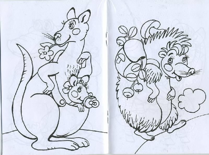 Иллюстрация 1 из 8 для Это кто? | Лабиринт - книги. Источник: Pallada