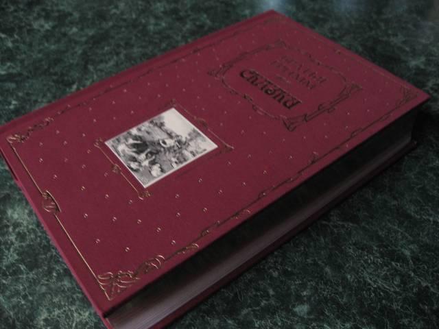 Иллюстрация 1 из 37 для Сказки - Гримм Якоб и Вильгельм | Лабиринт - книги. Источник: svemikh