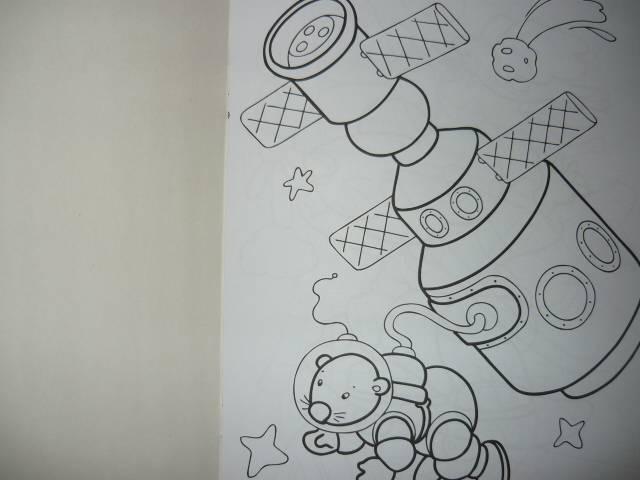 Иллюстрация 1 из 11 для Добрые раскраски. Мальчикам | Лабиринт - книги. Источник: Ромашка:-)