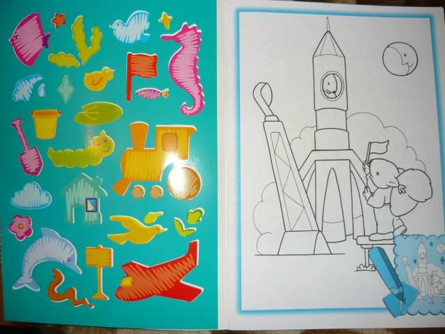 Иллюстрация 1 из 19 для Раскраска с трафаретами. Поехали, поплыли, полетели   Лабиринт - книги. Источник: Ромашка:-)