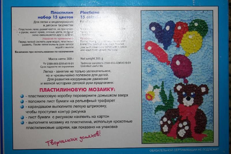 Иллюстрация 1 из 40 для Пластилин Аквариум 15 цветов (15С1064-08) + трафарет | Лабиринт - игрушки. Источник: Счастливая мама