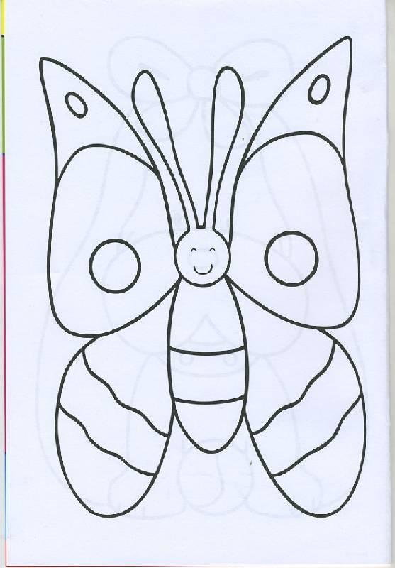Иллюстрация 1 из 12 для Девочкам. Книжки-раскраски | Лабиринт - книги. Источник: Machaon